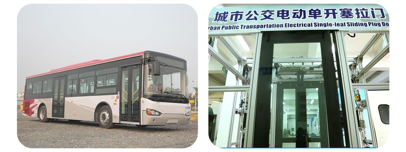 bus door 01.jpg 1080927031