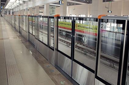 half height platform screen door systems top.jpg 1057494141