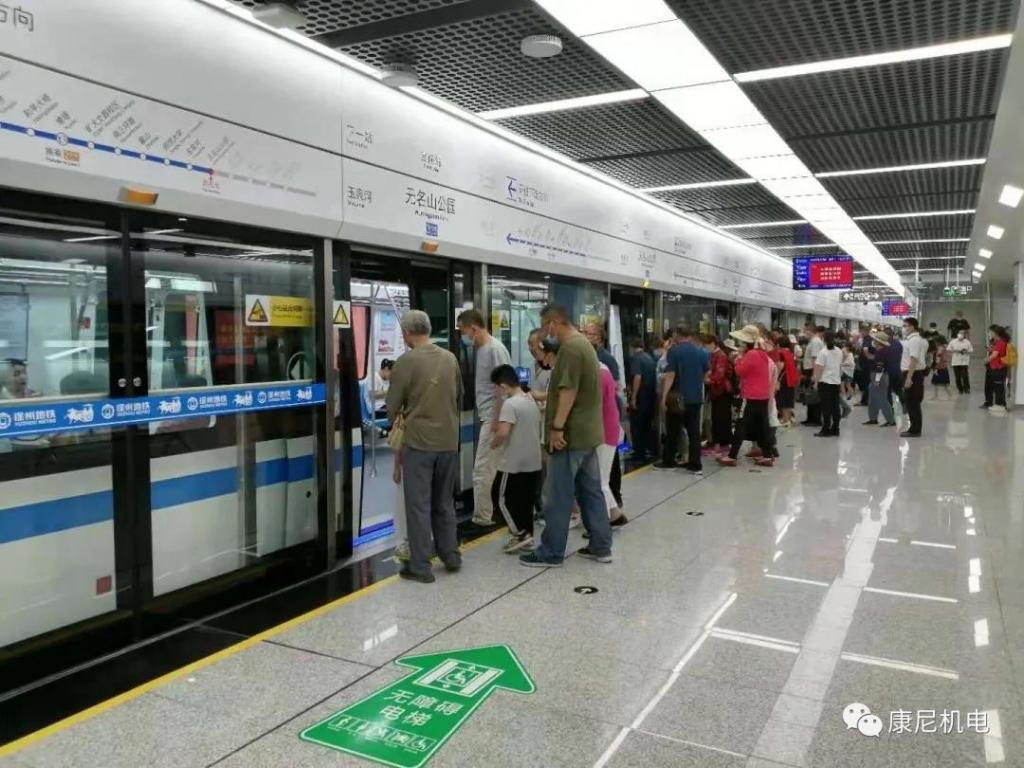 kn psd xuzhou line3 20210729153747